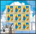 2009. Stamp of Belarus 26-2009-09-15-list.jpg