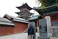 2010 CHINE (4591081381).jpg