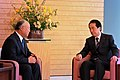 2011.3.18日本内閣総理大臣菅直人会見国際原子力機関事務局長天野之弥 Japanese Prime Minister Naoto Kan talks with IAEA Director General Yukiya Amano.jpg