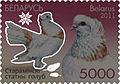 2011. Stamp of Belarus 37-2011-11-16-z2.jpg
