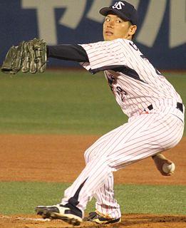 Yasuhiro Ogawa Japanese baseball player