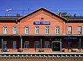 2013 Nawsie, Dworzec kolejowy 02.jpg
