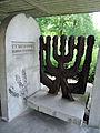 2013 New jewish cemetery in Lublin - 15.jpg