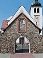 2014 Kamienica, kościół św. Jerzego, mur 12.JPG