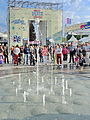 2014 Sechseläutenplatz-'fäscht' - Springbrunnen 2014-04-26 18-12-43 (P7700).JPG