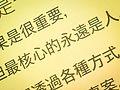 20151013 成大開源月-唐鳳 PA130671 (22007698558).jpg