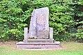 2017-07-14 GuentherZ (173) Enns Eichbergwald Denkmal NS-Opfer.jpg