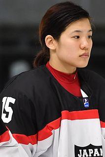 Rui Ukita Japanese ice hockey player