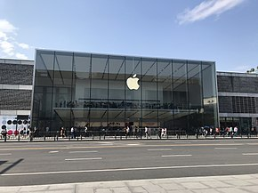 201805 Apple Store West Lake.jpg