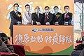 2021-02-19 Taoyuan General Hospital MOHW reopening ceremony.jpg