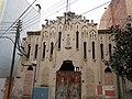 208 Antiga central elèctrica, c. Revall 14 (Martorell).jpg