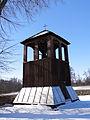 230313 Belfry of the Saint Sigismund church in Królewo - 02.jpg