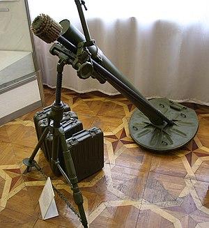 Мм батальоный миномёт