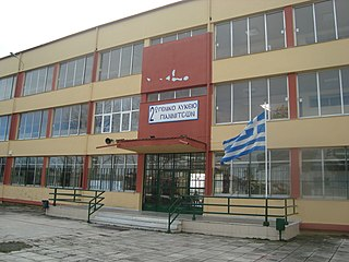 2nd High School Giannitsa (3).JPG