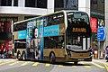 3ATENU61 at Pedder St, Queen's Rd C (20190128113429).jpg