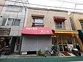 3 Chome Kitazawa, Setagaya-ku, Tōkyō-to 155-0031, Japan - panoramio (33).jpg