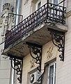 3 Rudanskoho Street, Lviv. (3).jpg