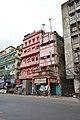 40-1-A Strand Road - Kolkata 2016-10-11 0542.JPG
