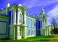 5384.3. St. Petersburg. Smolny monastery.jpg