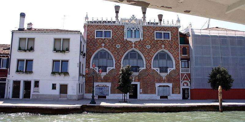 File 5808 venezia giudecca mario de maria 1852 1924 for Casa revival gotica