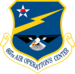 607 Air Operations Group (plus tard 607 Air and Space Operations Center) emblem.png
