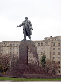 former monument in Kharkiv, Ukraine