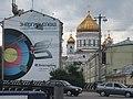 8.8.2005 Moscow.jpg