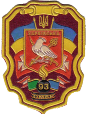 93rd Mechanized Brigade (Ukraine) - Sleeve patch for the 93rd Mechanized Brigade