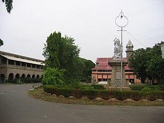 Andhra Christian College - Image: A.C.College, Guntur, 2008