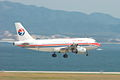 A319-112(B-2332) landing @KIX RJBB (485818935).jpg