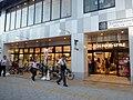 AEON FOOD STYLE Yotsubashi store.jpg