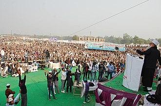 All India Ulema and Mashaikh Board - AIUMB Sunni Conference in Jagdishpur Amethi