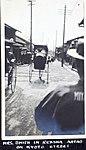 AL-88 Al Menasco Album Image 000123 (14338150116).jpg