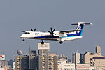 ANA Wings, DHC-8-400, JA841A (23854032070).jpg