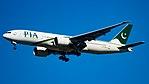 AP-BGY KJFK (37725309116).jpg