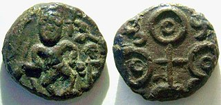 A copper uninscribed coin of Ujjayini.jpg