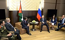 e5dfe3812459 Abdullah meets with Russian President Vladimir Putin and Russian Foreign  Minister Sergey Lavrov