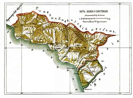 The borders of the Sukhumi District of the Kutaisi Governorate in 1899 when Abkhazia was part of the Russian Empire. Abkhazia & Samurzakan.jpg