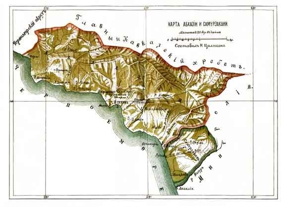 Abkhazia & Samurzakan