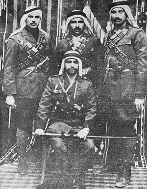 Yusuf Abu Durra - Abu Durra (seated) and members of his rebel unit, sometime between 1936 and 1938