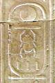 Abydos KL 18-06 n71.jpg