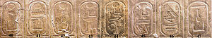 Eighth Dynasty of Egypt - Kings of the 8th Dynasty on the Abydos king list, from Netjerkare Siptah to Neferkamin.