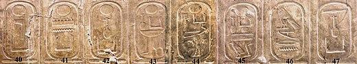 Abydos Koenigsliste 40-47.jpg