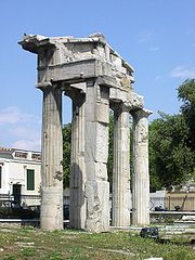 Remains of the west gate into the Roman Forum