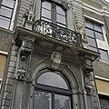 Achtergevel, detail- balkon boven de dubbele deur - Koudekerke - 20378320 - RCE.jpg