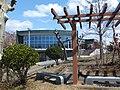 Administraion facility, Akita Omoriyama Zoo.jpg