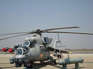 Aero India - Image: Aero India bangalore 2009