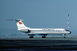 Aeroflot accidents and incidents in the 1970s - An Aeroflot Tupolev Tu-134A at Euroairport. (1975)