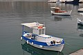 Agia Galini harbour in Crete, Greece 006.JPG