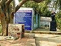 Agra 8 - Mehtab Bagh vincinity (40703900130).jpg